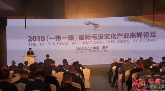 世界毛皮产业的挑战和机遇