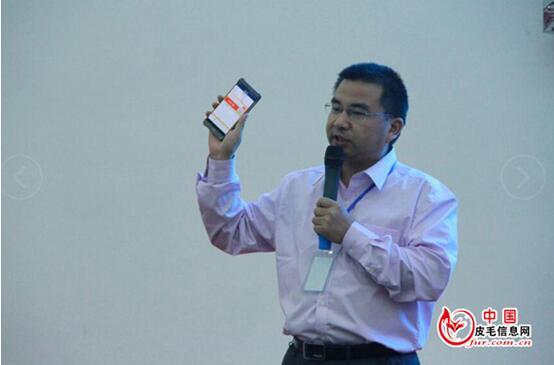 保定益嘉拍卖行总经理刘志坚介绍手机app使用方法